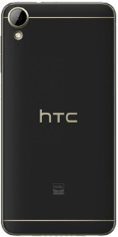 img/EQUIPOS-HTC/HTC-LIFESTYLE-BACK.png